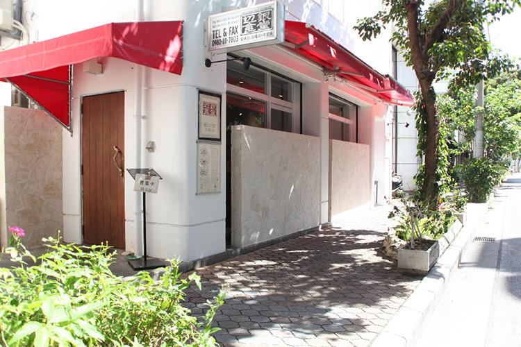 辺銀食堂の外観